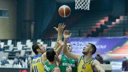 Kvalifikacije za Eurobasket 2022.: Velika pobjeda BiH protiv Bugarske