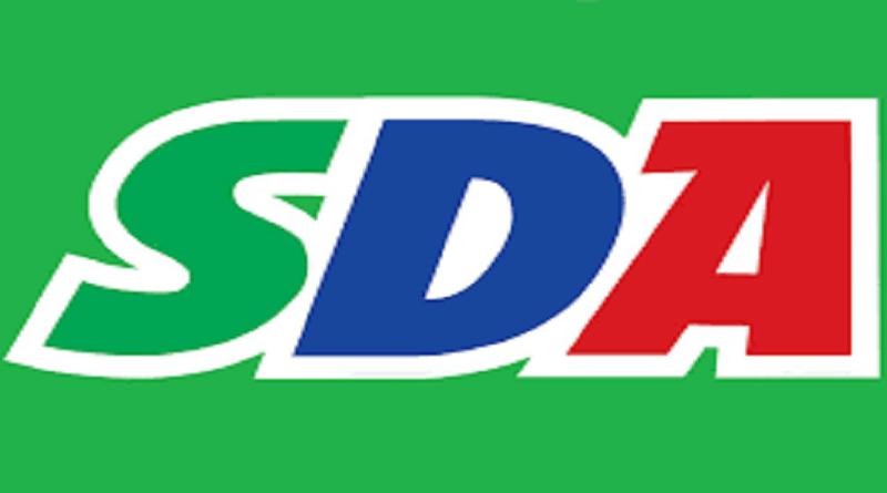 SDA zatražila ostavke Forte, Vranića i Gavrankapetanovića, najavili krivičnu prijavu