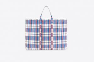Balenciaga prodaje torbu za plažu za čak 3.100 KM, podsjeća na obični ceker